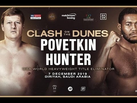 (Полный бой)Александр Поветкин – Майкл Хантер. Povetkin Is Hunter