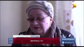 Вопросы о сексе в анкетах для пятиклассников смутили карагандинских родителей