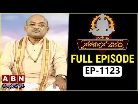 Nava Jeevana Vedam By Garikapati Narasimha Rao | Full Episode 1123 | ABN Telugu
