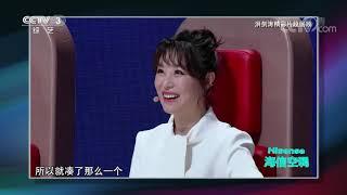 [越战越勇]文工团为洪剑涛量身打造《炊事班的故事》| CCTV综艺