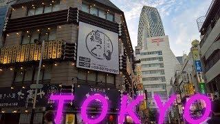 Токио. Путешествие всей семьей. Фильм 1. Диагональный перекресток. Площадь Хатико. / Видео