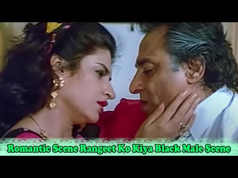 Romantic Scene Rangeet Ko Kiya Black Male...