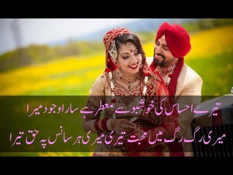 Latest 2018 UNSEEN Urdu 2 Lines Love Shayari✔❤