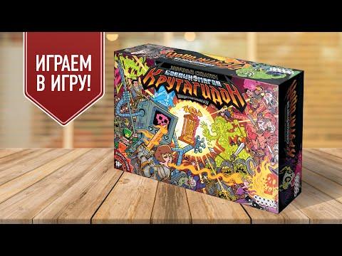ЭПИЧНЫЕ СХВАТКИ БОЕВЫХ МАГОВ: КРУТАГИДОН | Играем в настольную игру! (18+)