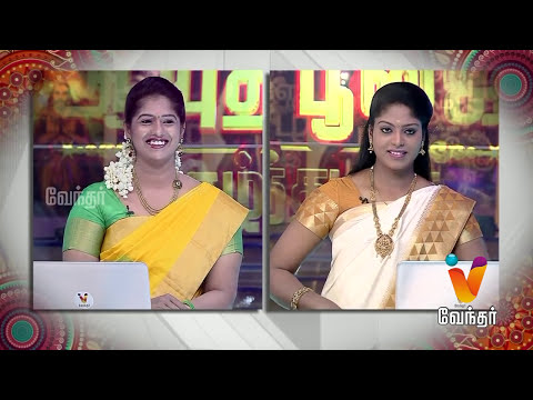 Vendhar Tv Diwali Special - News Bloopers | Vendhar Behind The Scene - 2
