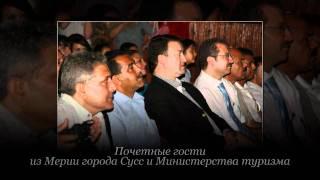 Крылья Магриба 2010 .wmv
