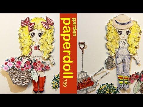 종이인형789#3정원[BJD][origami] [paper doll/poupées en papier/紙人形作り][ทำตุ๊กตากระดาษ][paperdoll789]