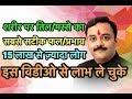 शरीर के तिल, मस्सा आदि का जीवन में महत्व, Janiye Sharir par Til aur Masse Ka Prabhav, Mahatva Mp3