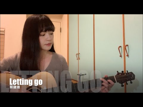 蔡健雅 Tanya Chua - Letting Go (cover By Mei Ling)