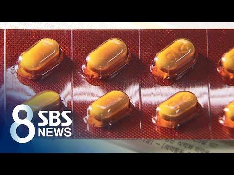 비타민D 결핍 환자 ↑…보충제 대신 햇빛 쬐세요  SBS
