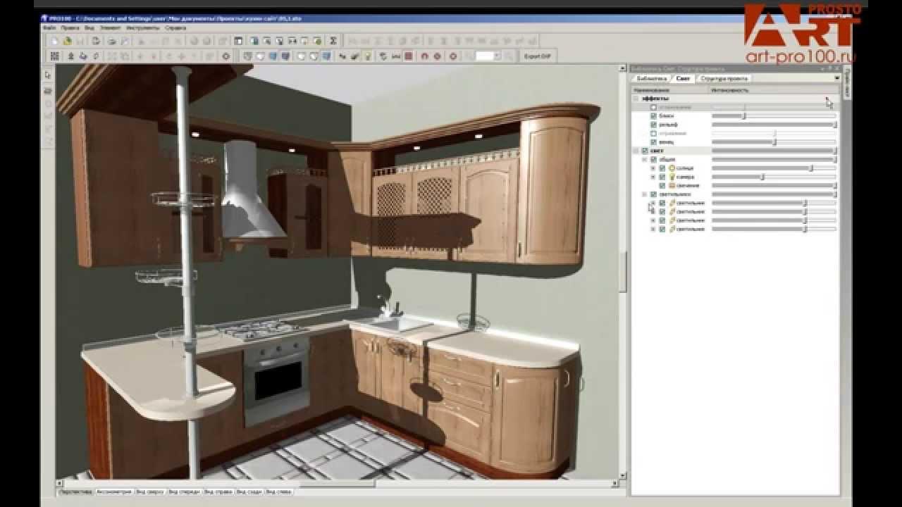 Просто программа для проектирования мебели полная версия
