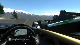 Driveclub VR — релизный трейлер