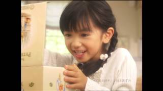 ピーターラビット 15秒 出演:石井萌々果 放送:2009年11月.