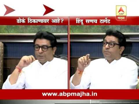 mumbai: mns raj thackeray on court dahi handi decision