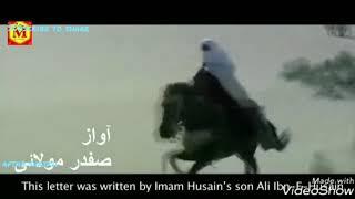 Sarkaar ka dusman koyi jinda na rahega. New Islamic naat whatsapp status 2018.jihadi naat