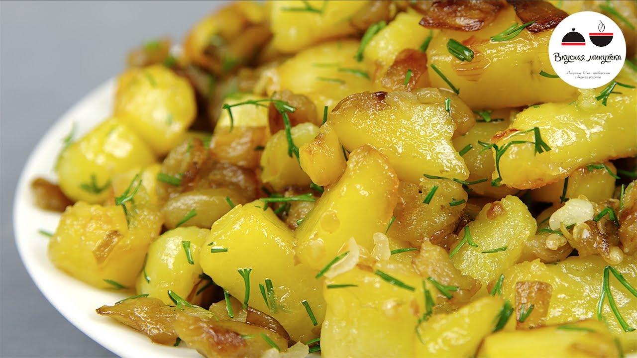 КАРТОФЕЛЬ с грибным намеком. Удивительно вкусное сочетание Картофеля с Баклажанами