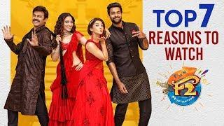 Top 7 reasons to watch f2 movie on telugu filmnagar. #f2 / fun and frustration 2019 latest ft. venkatesh, varun tej, mehreen tamanna. music ...