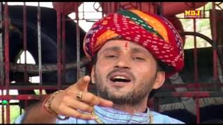 ठाणे मोहन राम रता कोनी / नई काली खोली भजन / मोहन राम भजन / Ndj संगीत