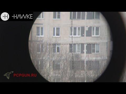 Hawke Sidewinder 4-16x50 Mil-Dot | PCPgun.ru