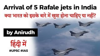 Rafale fighter jets in Indian air force - Why 5 Rafale jets are not enough for India? #UPSC #IAS