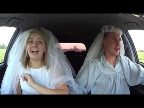 Оригинальный подарок на свадьбу от друзей (лучшие, новинка, интересно, танцы, музыка, машина)