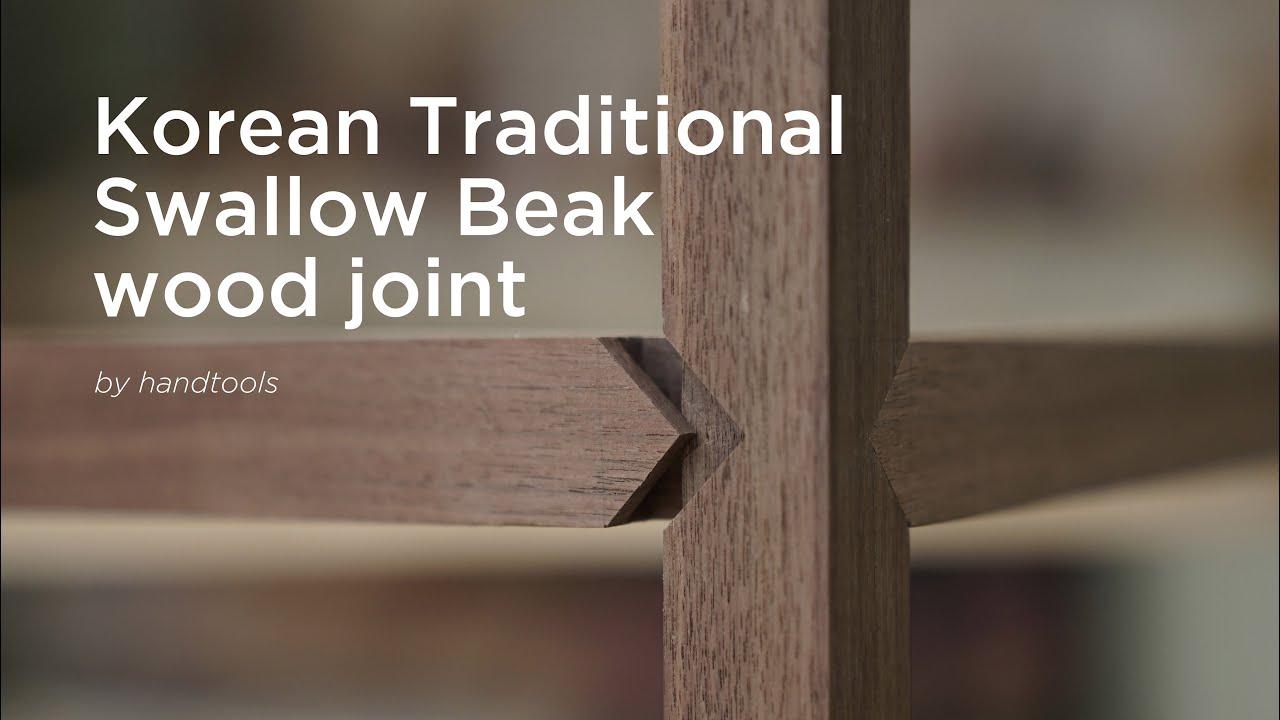 Korean Traditional Swallow Beak wood joint