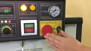 The oxyhydrogen gas generator S1000NL by SEVER'S