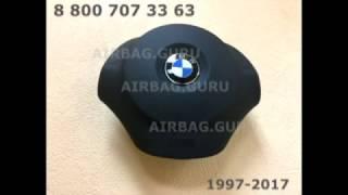 Крышки подушек безопасности (обманки) - Airbag SRS(AIRBAG.GURU на рынке услуг восстановления подушек безопасности, а также отдельных элементов салона авто с 1997..., 2017-01-23T20:34:05.000Z)