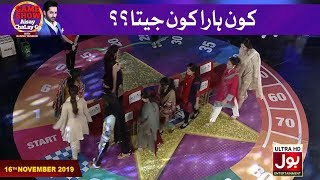 Musical Chair Game In Game Show Aisay Chalay Ga With Danish Taimoor