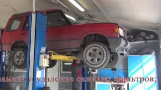 Ремонт глушителя на Land Rover Discovery .Ремонт глушителя на Land Rover Discovery в СПБ(Ремонт глушителя на Land Rover Discovery Ремонт глушителя на Land Rover в СПБ и замена резонаторов; Ремонт и замена..., 2015-03-23T07:30:29.000Z)