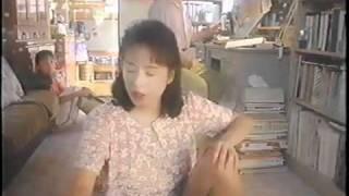 1993年頃 イトーヨーカドー.