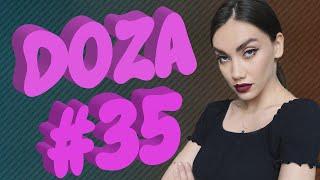 COUB DOZA #35 / Лучшие приколы 2019 / Best Cube / Смешные видео / Доза Смеха