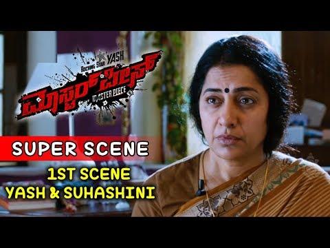 Yash Kannada Movies | Suhasini Talks About...