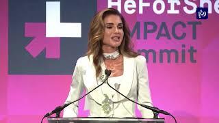 الملكة رانيا تشارك في قمة هي فور شي إمباكت في نيويورك - (27-9-2018)
