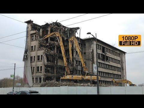 Rušenje Zgrade Bivšeg Saveznog MUP-a U Beogradu 13.11.2016 - 1/3