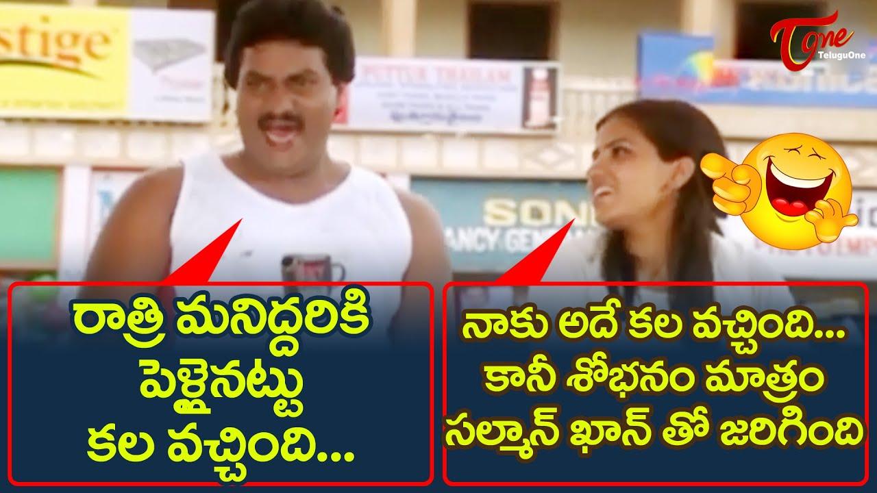 Sunil Comedy Scenes   Telugu Movie Comedy Scenes Back To Back   NavvulaTV