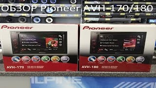Обзор Pioneer AVH-170/180