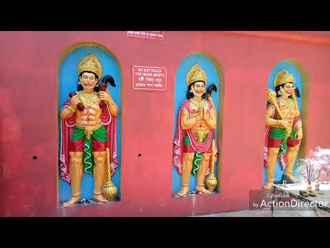 Lankeswar Temple Vlogs ( Guwahati)