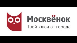 """Принцип работы системы """"Проход и питание"""" в ГБОУ Школе № 2107"""