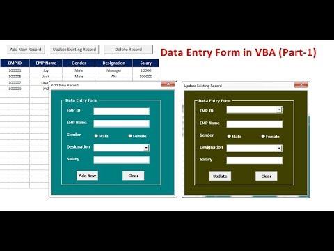 Data Entry Form In Vba Part 1