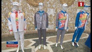 Зразки парадної і спортивної форми білоруських атлетів у Евроиграм. Панорама