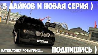 MTA-НОВЕНЬКИЕ КАТКИ И ТОНЕР-BMW X5 M-CCDPlanet #3