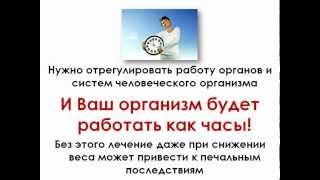 постер к видео Как похудеть без таблеток, без диет