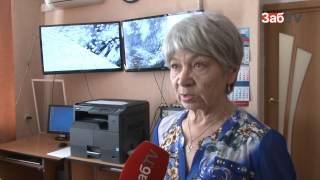 Прогноз погоды на апрель в Чите