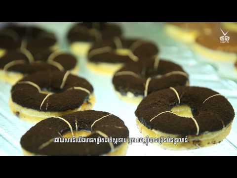 ចំណុចពិសេសខុសប្លែកពីគេរបស់ Big Apple Donuts & Coffee