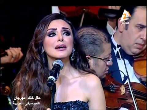 أنغام   شنطة سفر - مهرجان الموسيقى العربية 2015