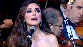 أنغام | شنطة سفر - مهرجان الموسيقى العربية 2015