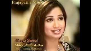 Shreya Prajapati A mon