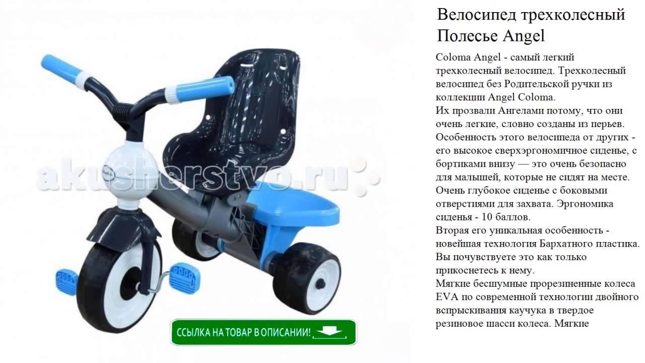 Продажа детских велосипедов в украине. Вы можете купить велосипед для ребенка недорого по низким ценам. Более 11215 объявлений на клубок ( ранее клумба). Выбери лучшее для ребенка на клубок (ранее клумба).