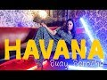 Camila Cabello Havana Ft Young Thug Cover By Suay mp3